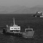 Corfú Ilhas Gregas