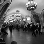 A Estação De Metro