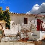 Outro Algarve