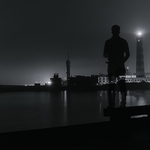 The Sailer´s Ghost