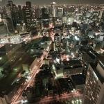 Osaka,night view,Japan 2013