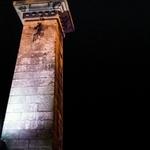 Pilar da Ponte Pênsil