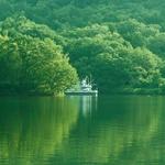 Momento de Tranquilidade & Reflexão
