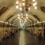 Luxo em Moscou.!!!!!!!!