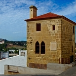Torre de Anto Coimbra.