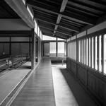 Casa senhorial japonesa