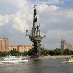 MOSCOVO - Pedro o Grande