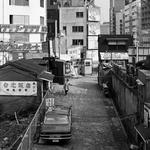 Tóquio, essa desconhecida