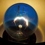 Lampada de secretária