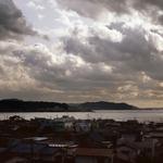 Vista sobre a baía de Kamakura