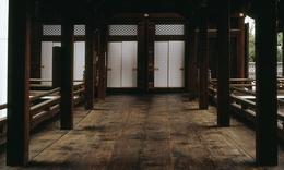 O templo de Nishi Hongan-ji