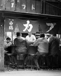 Tóquio essa desconhecida - as baiucas