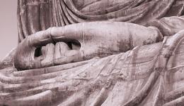O mudra (em meditação)